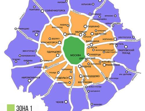 Электромонтажные работы в Московской области