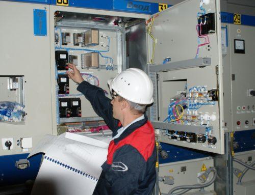 Обслуживание электрохозяйства производственных объектов