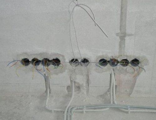 Как заменить старую проводку?